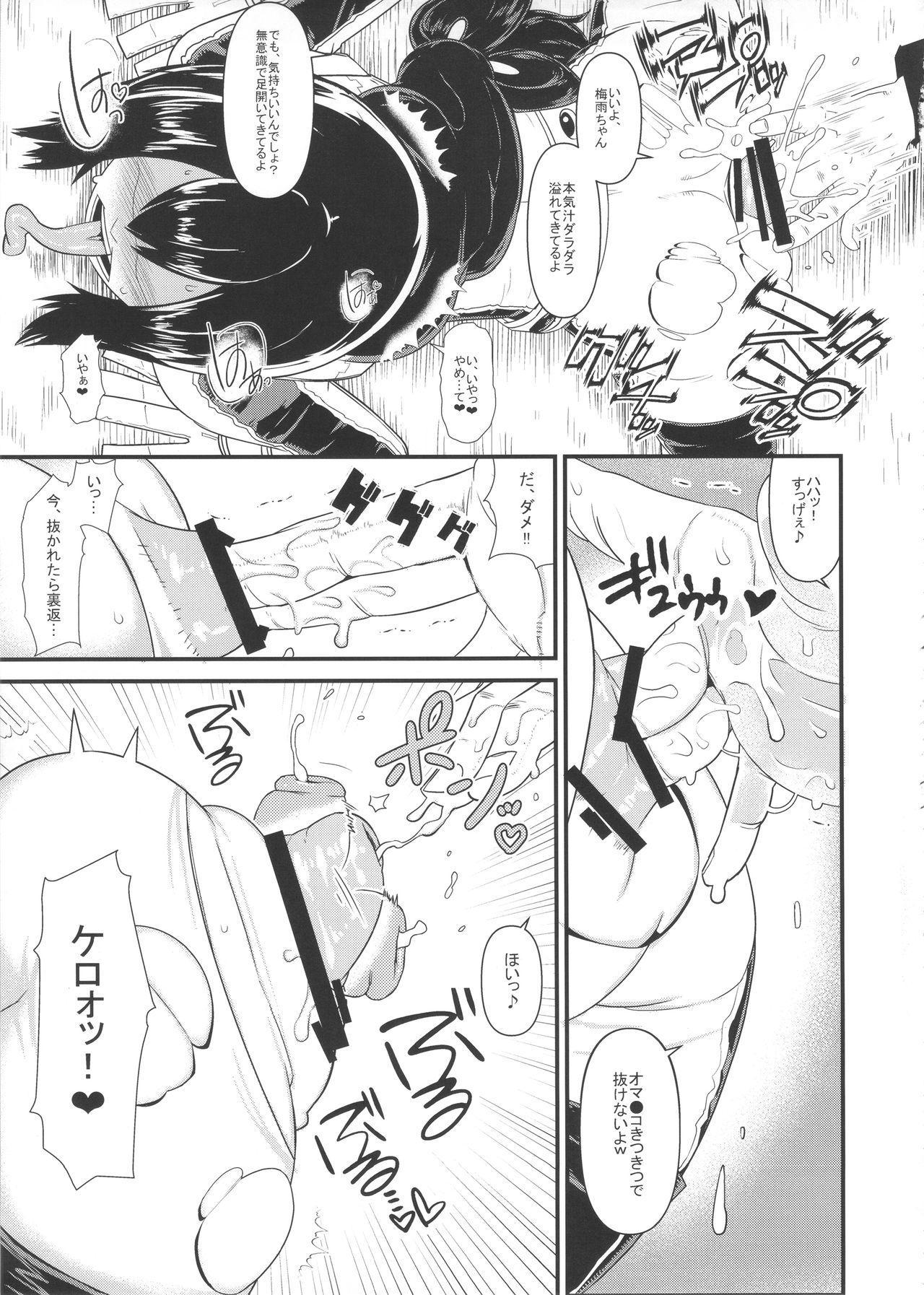 Boku no Dark Hero Academia 7