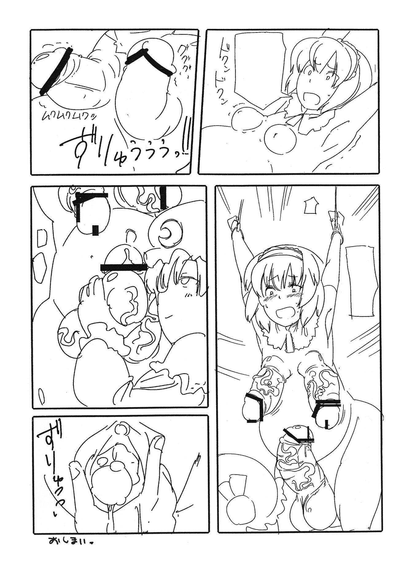 Konna Yoru wa Tamatsuki Futanari  Patche & Alice da. 3