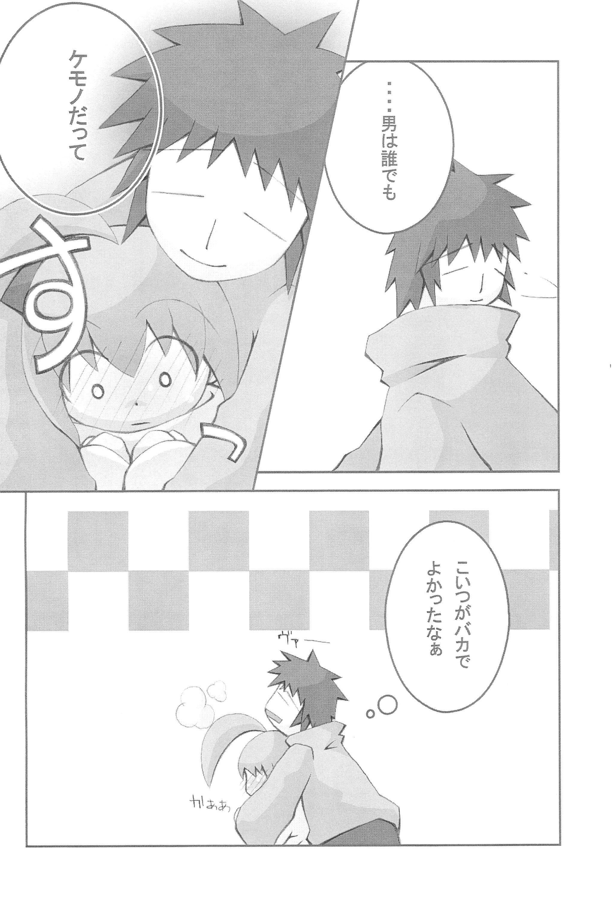 mint☆candy 11
