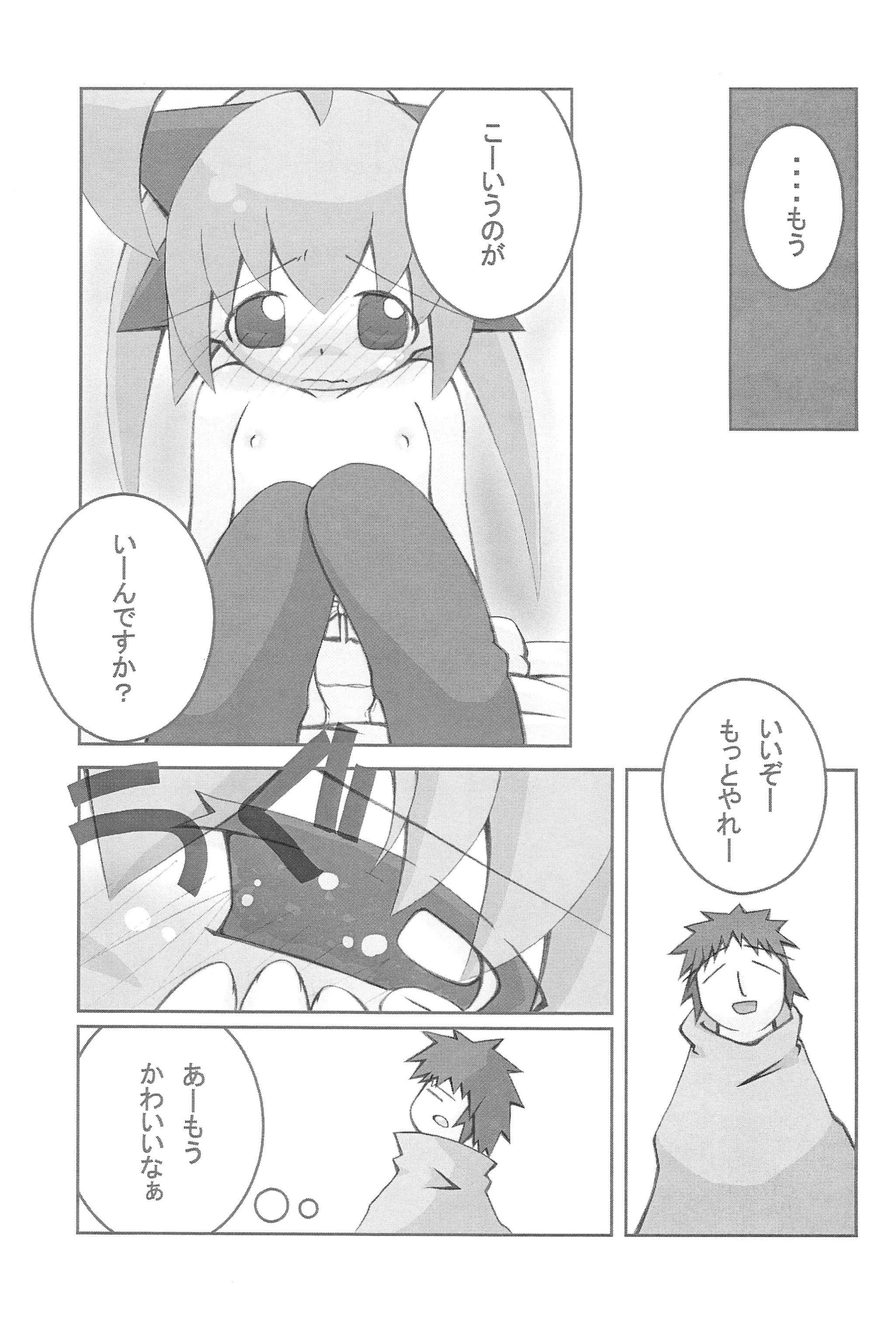 mint☆candy 12