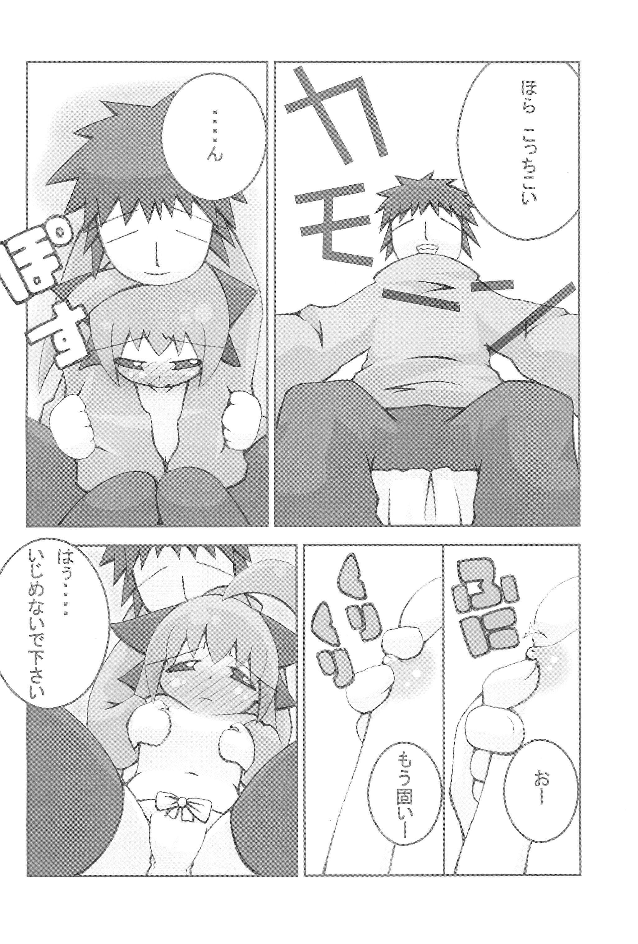 mint☆candy 13