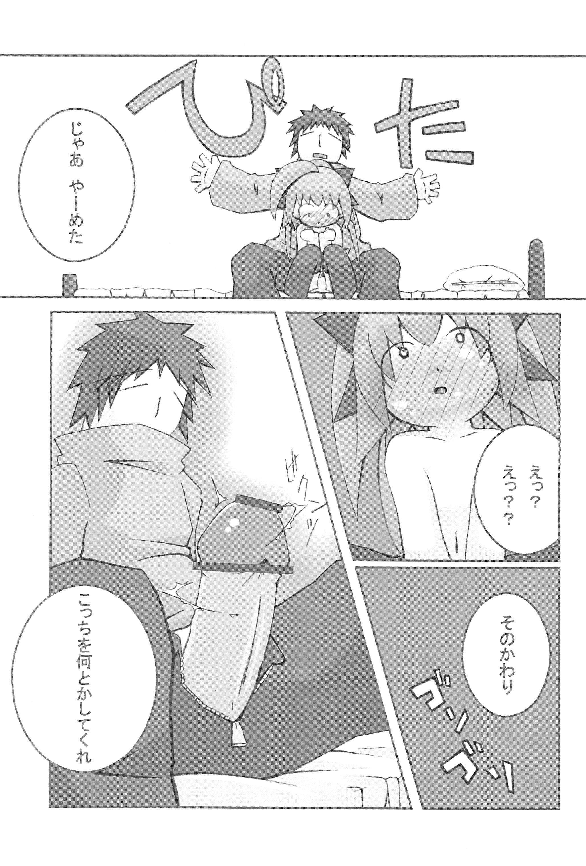 mint☆candy 14