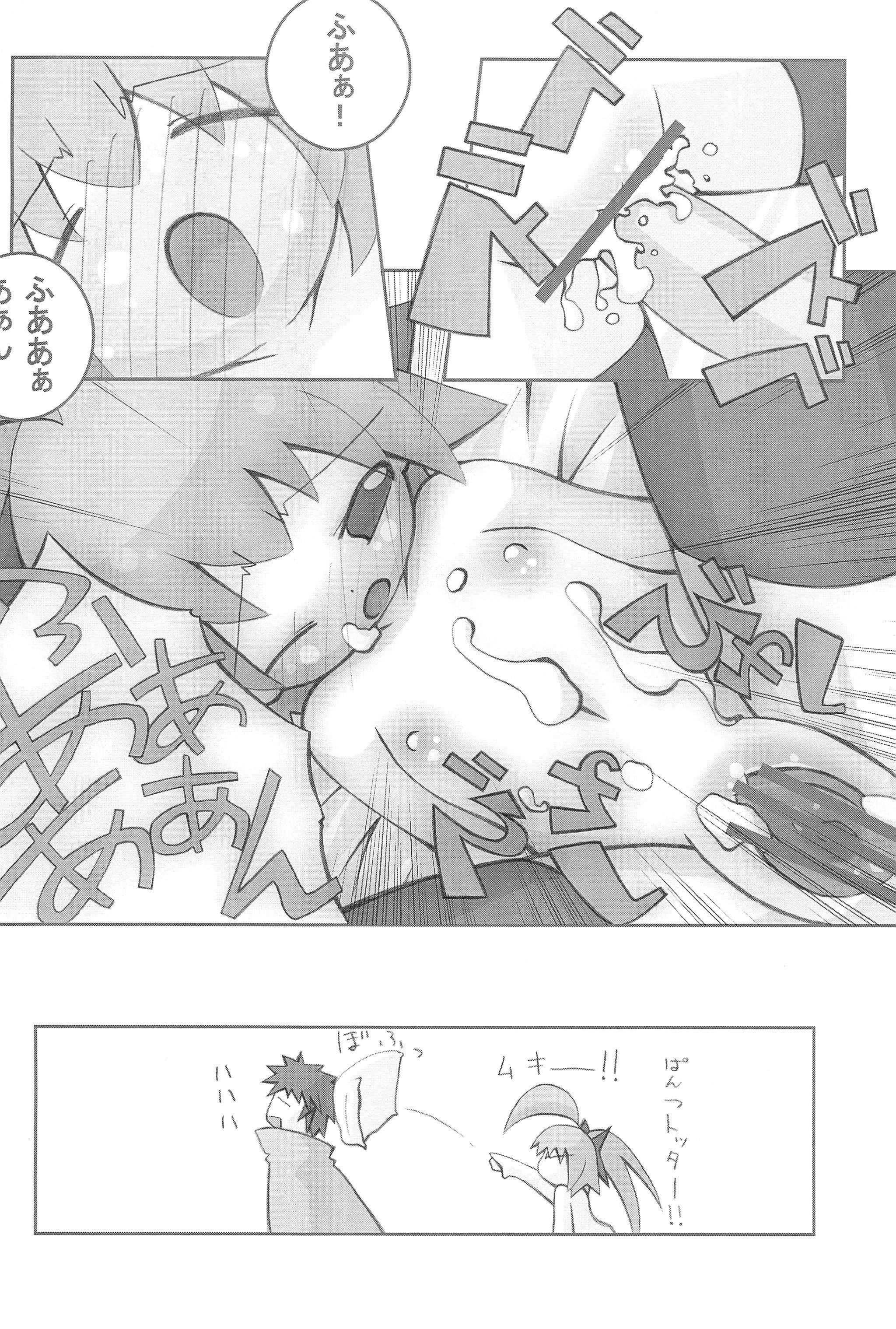 mint☆candy 19