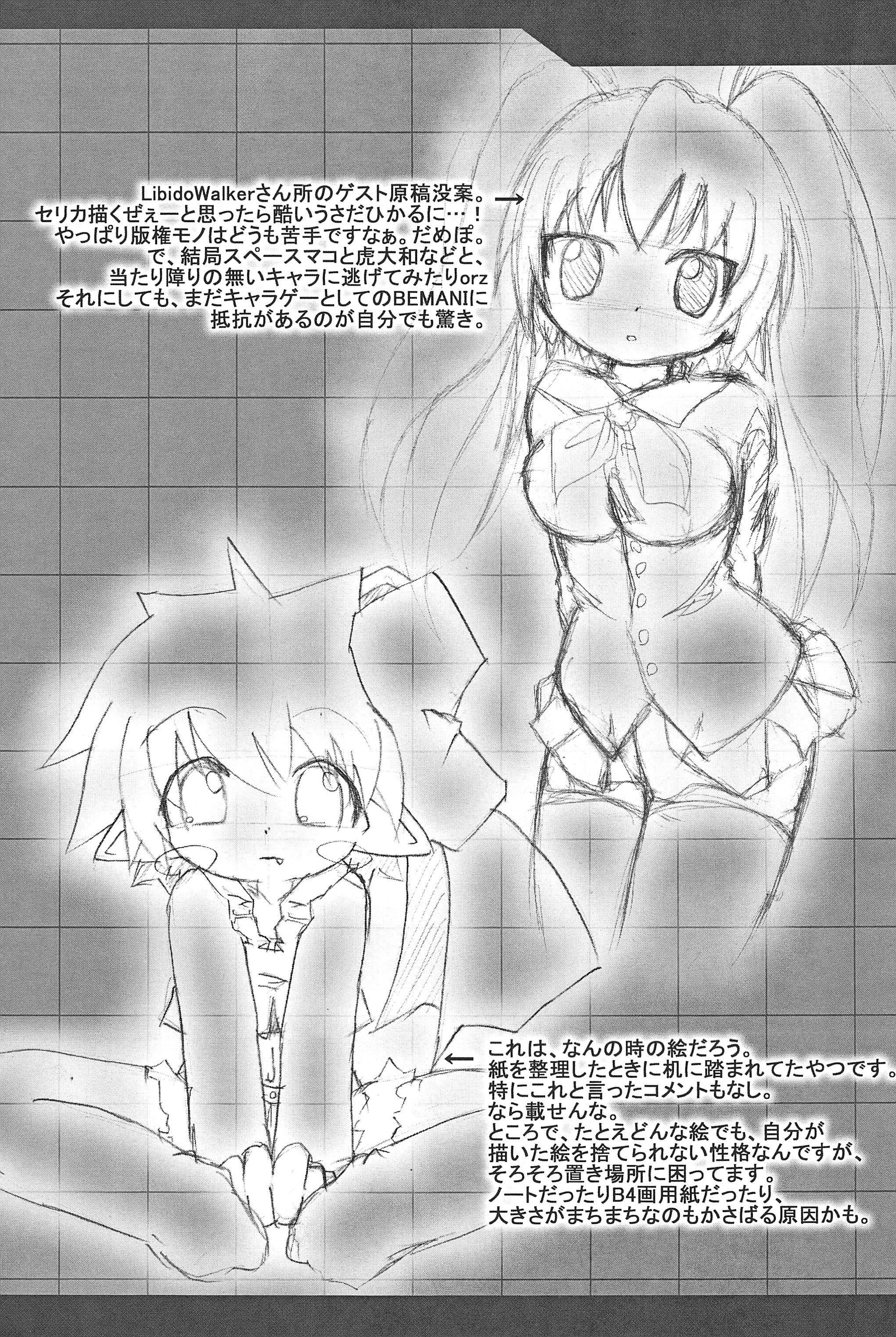 mint☆candy 22