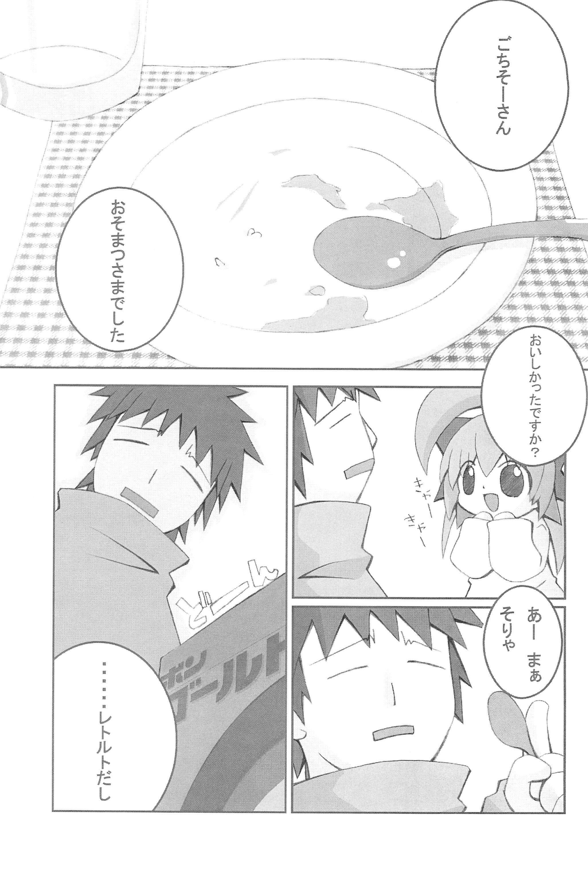 mint☆candy 4