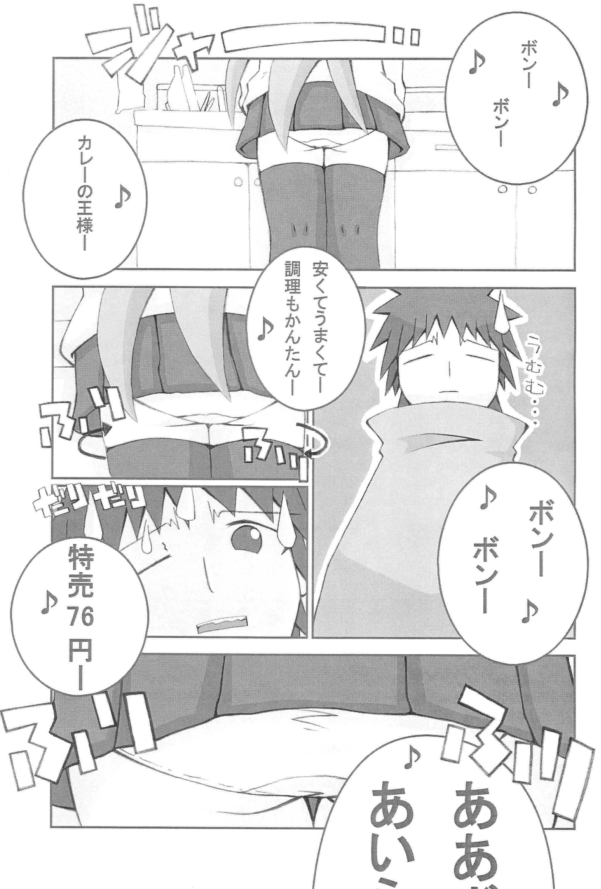 mint☆candy 6