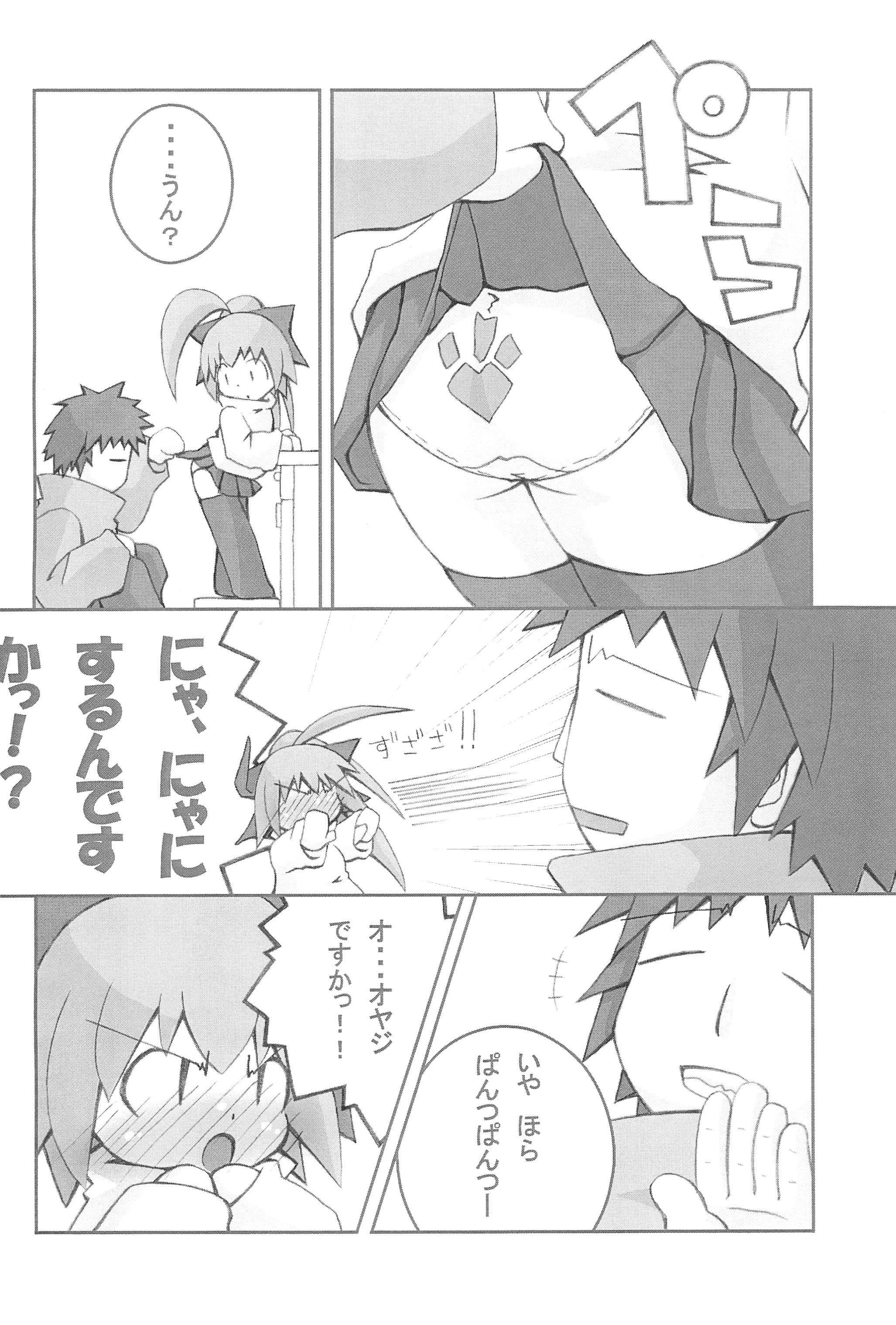 mint☆candy 7