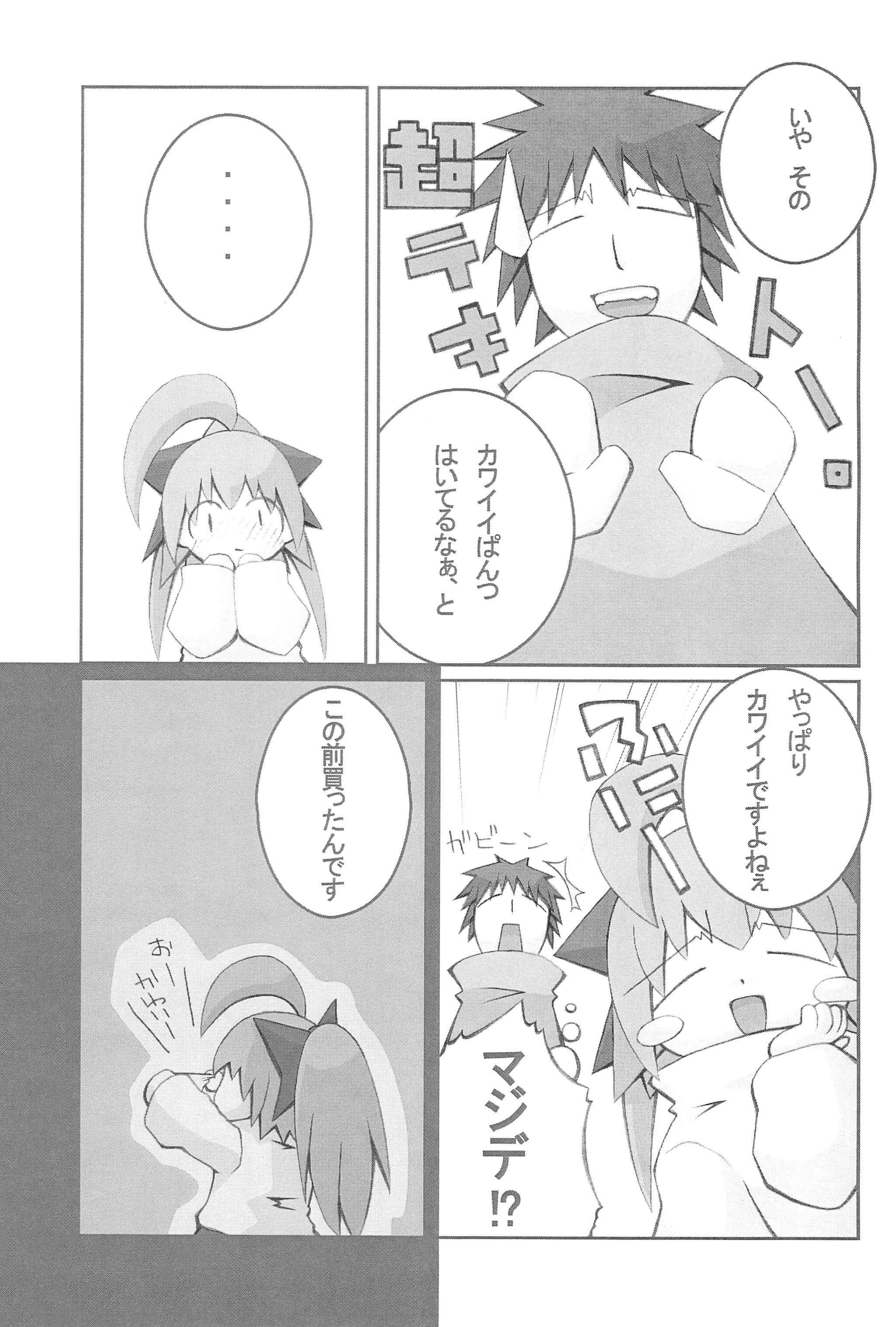 mint☆candy 8