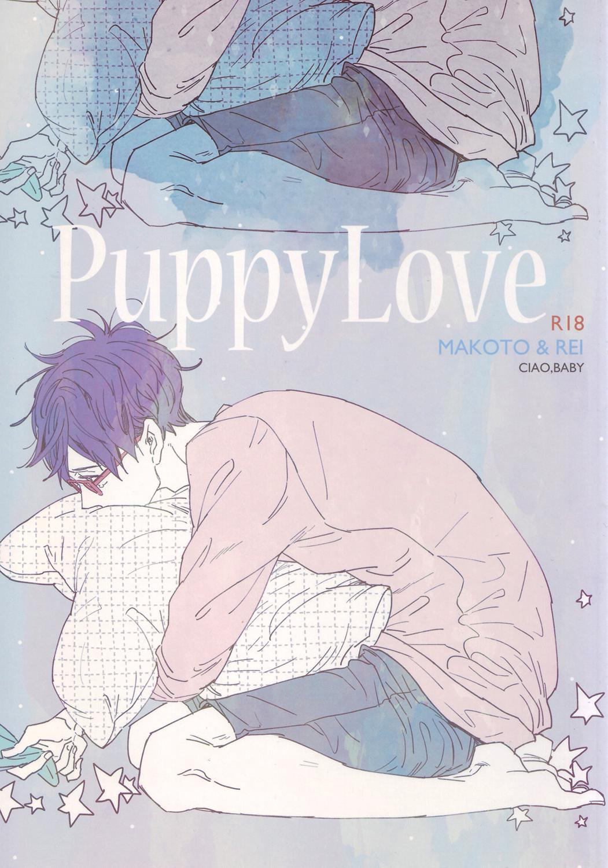 Puppy Love 0