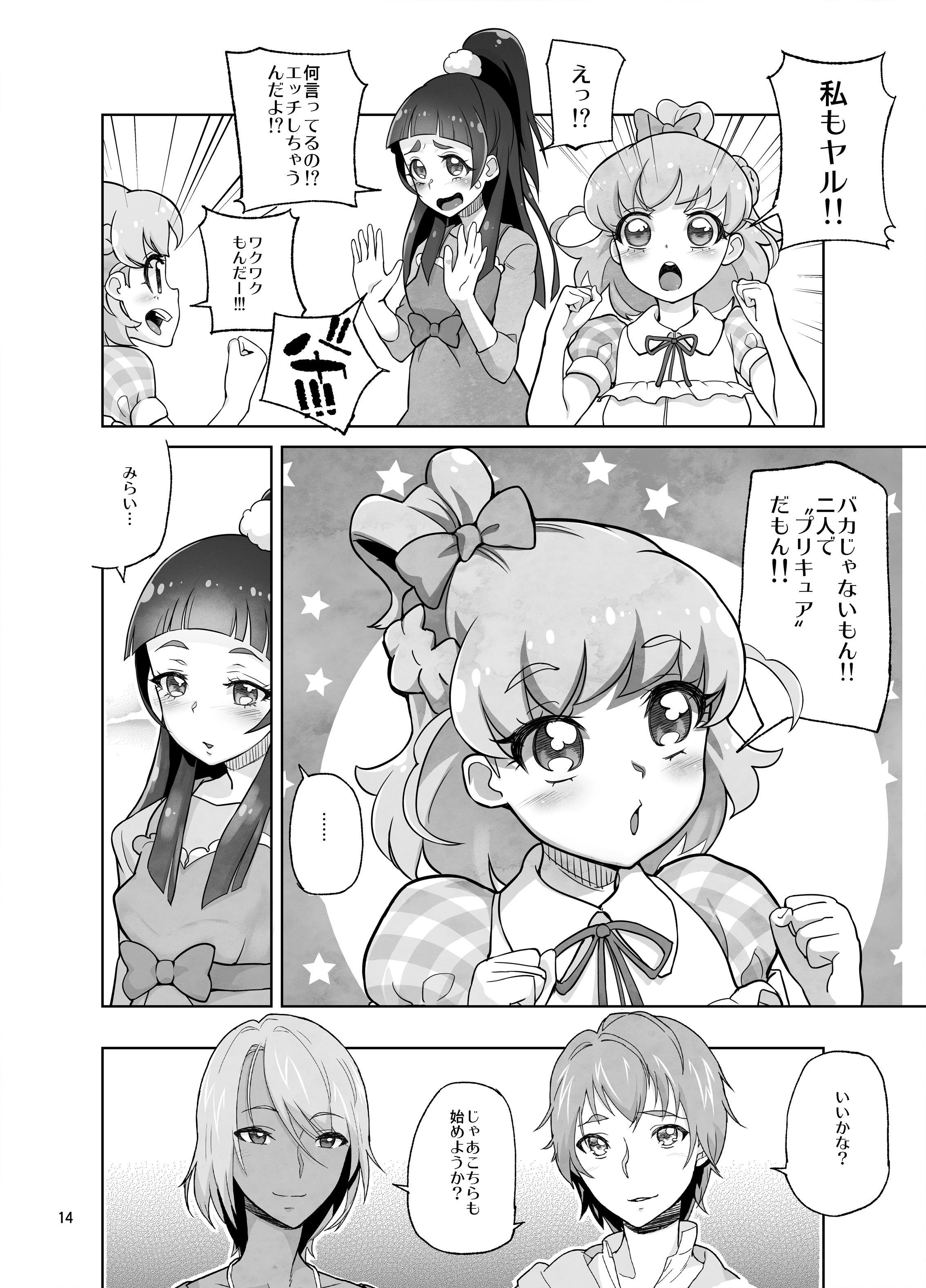 Amanogawa Kirara Riko to Mirai to Ero Nama Haishin Shoubu Anal demo Nan demo Misetekureru Choroi Namanushi ga PreCure datta Ken. 13
