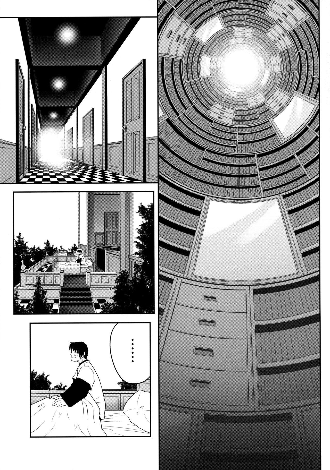 Naka ni Dashichau Koibito Gokko 3