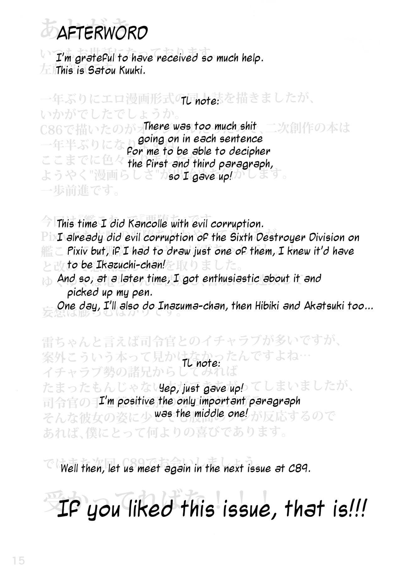 (C88) [Vpan's EXTASY (Satou Kuuki)] Ikazuchi Meiseiki - Teikoku Kaigun I-go Gokuhi Kiroku (Kantai Collection -KanColle-) [English] 16
