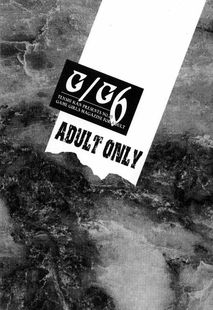 G / G 6 1