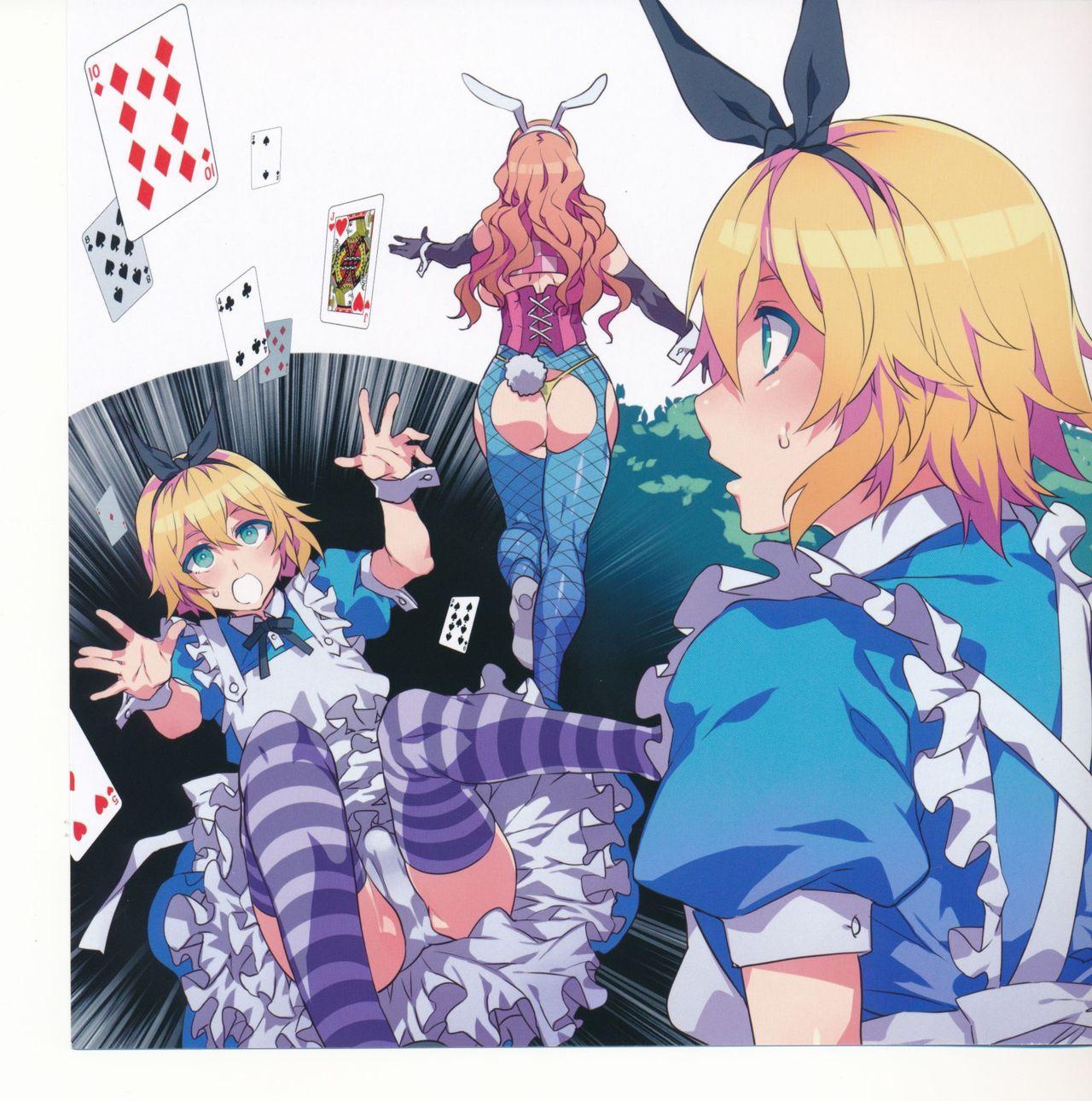 Yoiko no Sukebe Douwa Series 2 Fushidara na Kuni no Alice 5