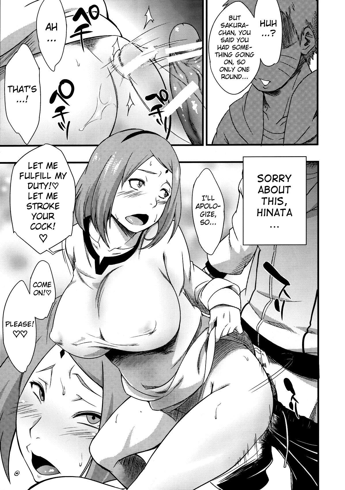 Kage Hinata ni Sakura Saku 19