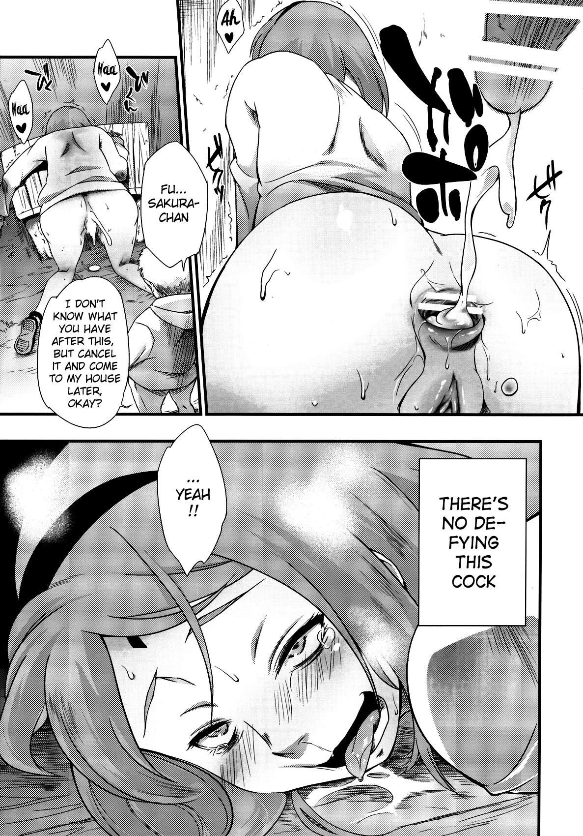 Kage Hinata ni Sakura Saku 23