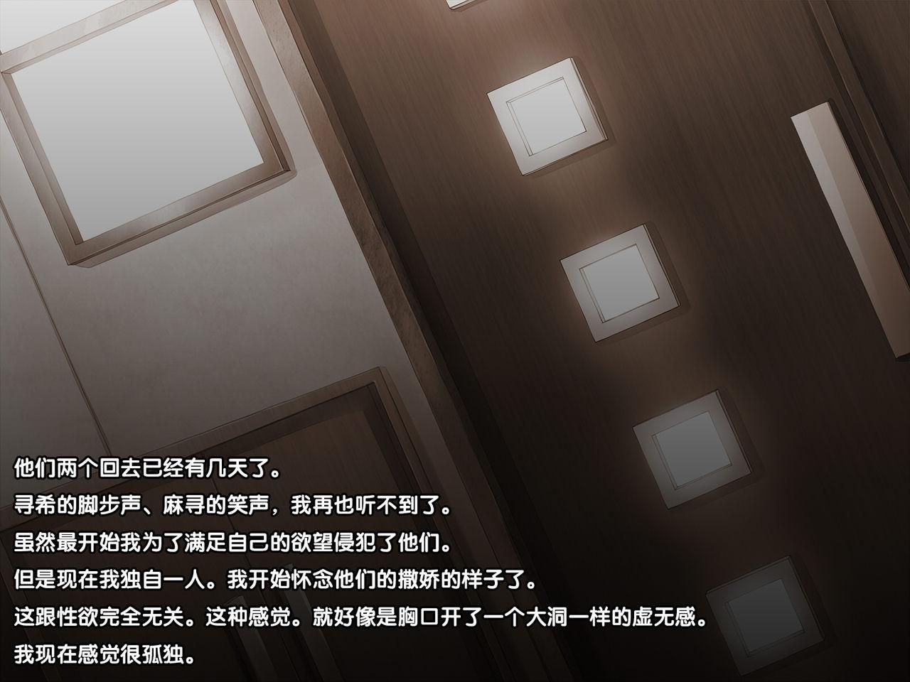 Seiryokuzai de Seiyoku Bouhatsu! Tairyou Tanetsuke de Shota Kyoudai Kyousei Harabote! 113