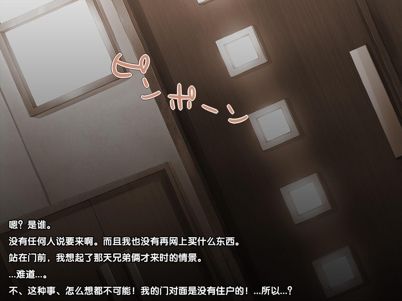 Seiryokuzai de Seiyoku Bouhatsu! Tairyou Tanetsuke de Shota Kyoudai Kyousei Harabote! 114