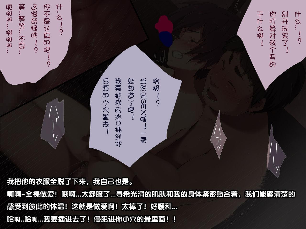 Seiryokuzai de Seiyoku Bouhatsu! Tairyou Tanetsuke de Shota Kyoudai Kyousei Harabote! 27