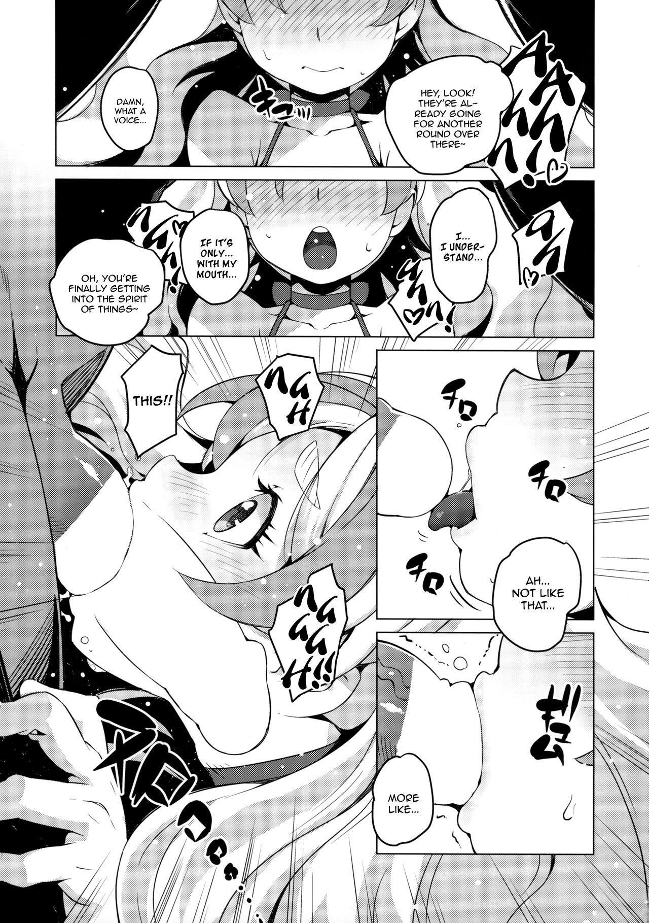 Jikochuu Princess   Selfish Princess 11