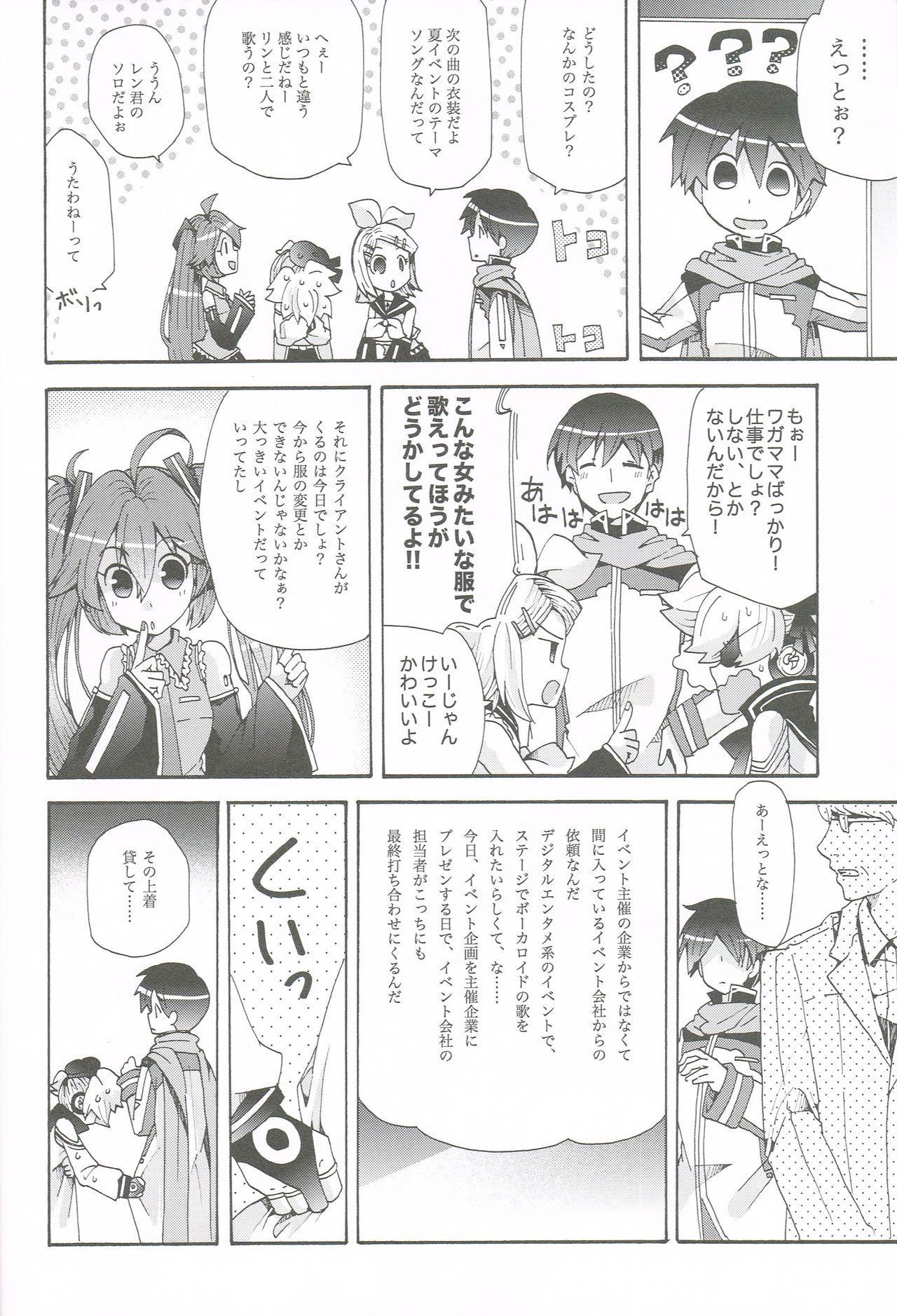 Idol Nante Naranai mon! 4