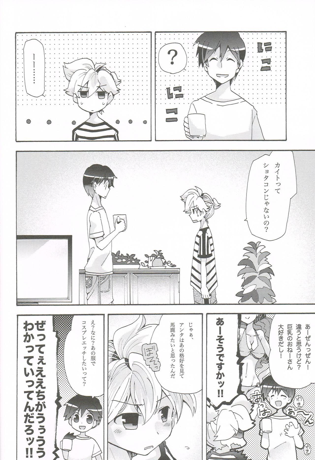 Idol Nante Naranai mon! 8