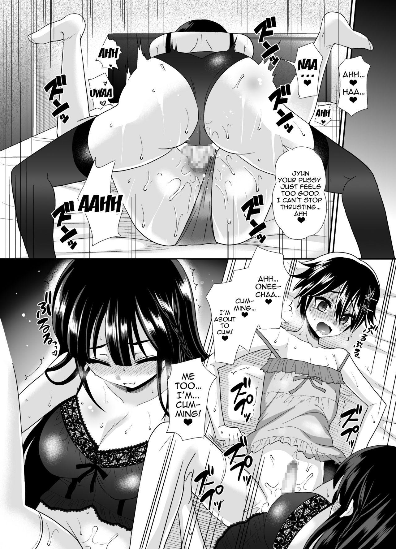 Futanari! Oshioki Time 4 22