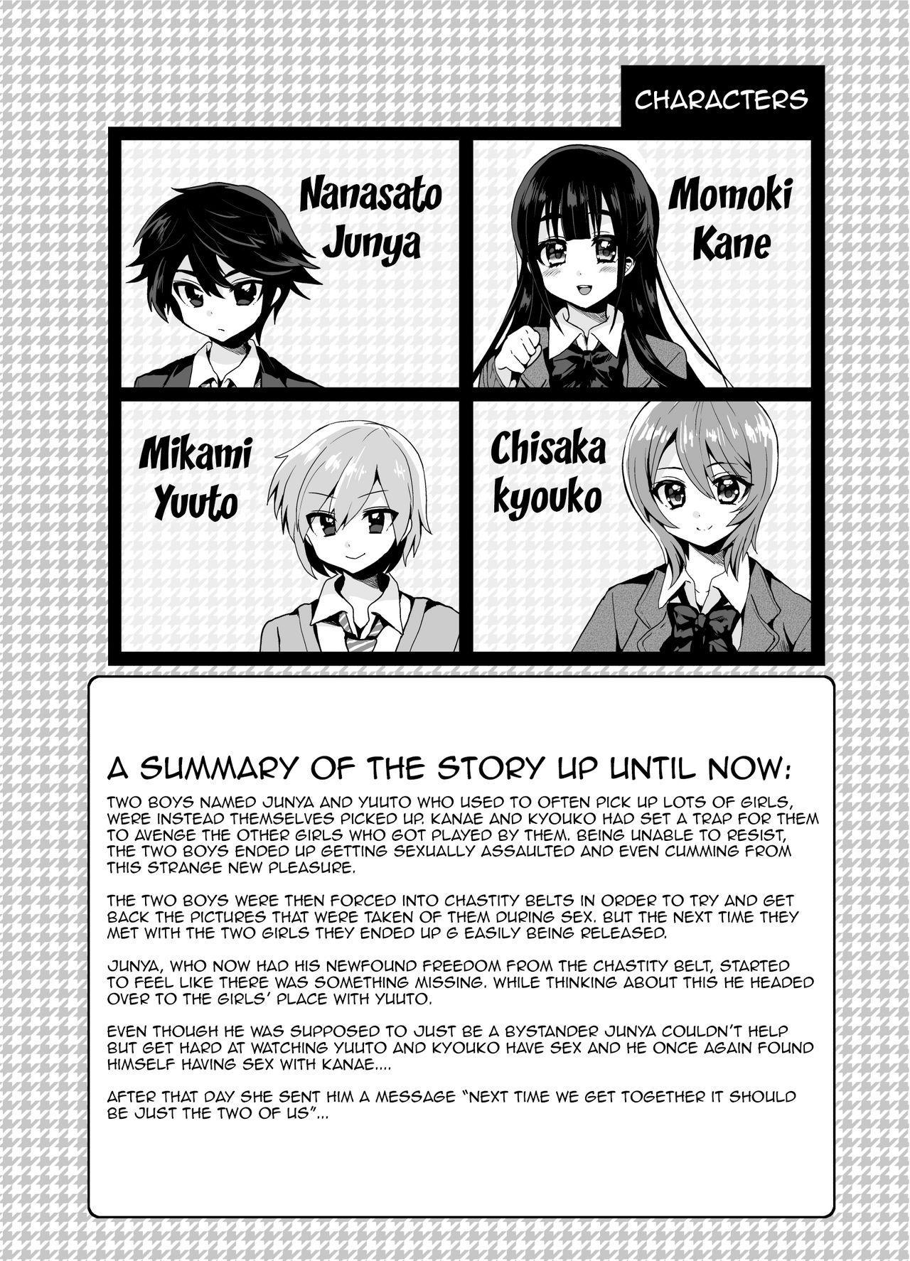 Futanari! Oshioki Time 4 2