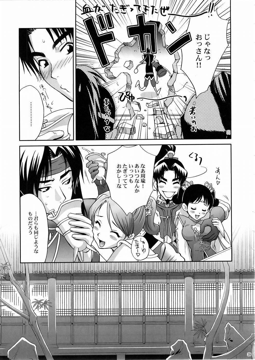 In Sangoku Musou 3 37