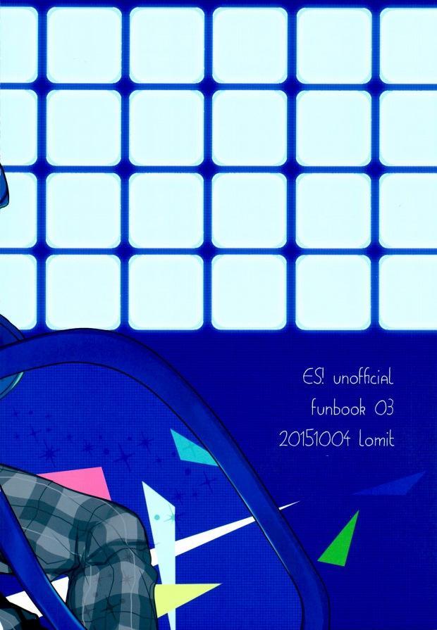 Tanjun Sesshoku no Yukue 37