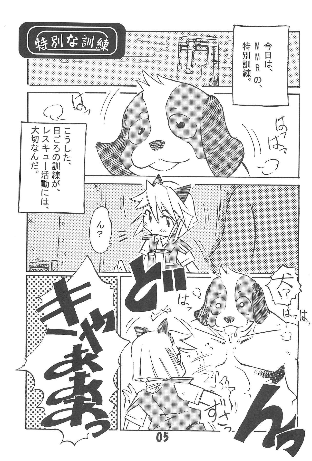 Keikyuu Light Rescue 6