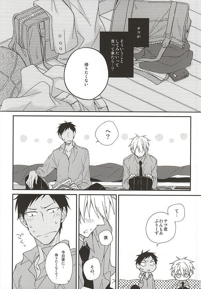 Tetsu to BL to Ore. 9