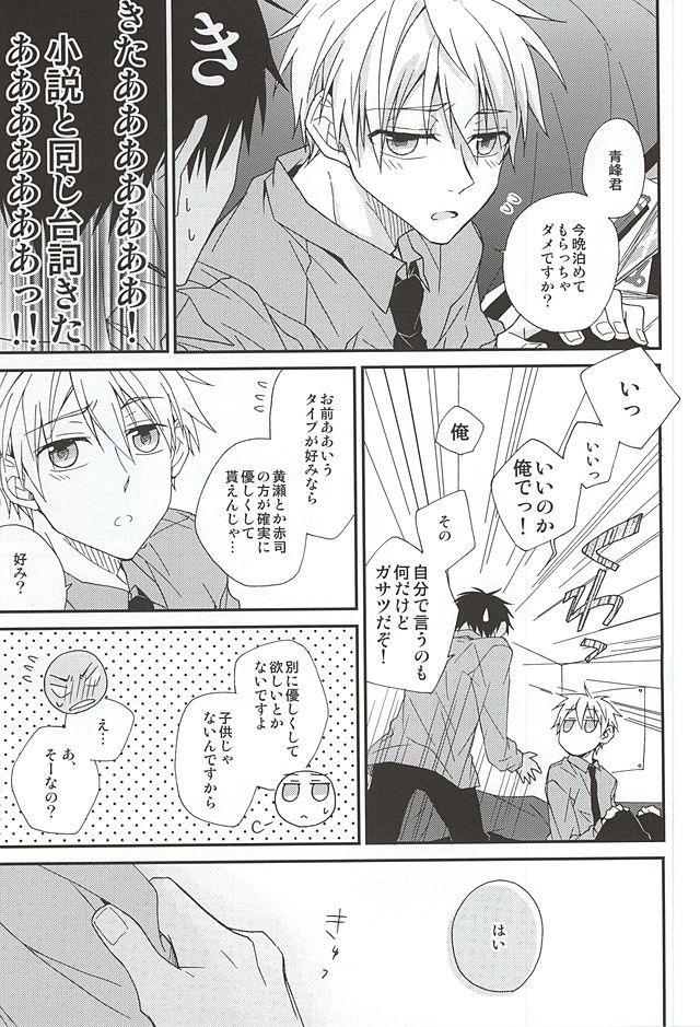 Tetsu to BL to Ore. 10