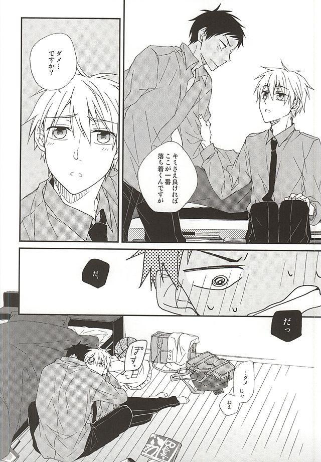 Tetsu to BL to Ore. 11