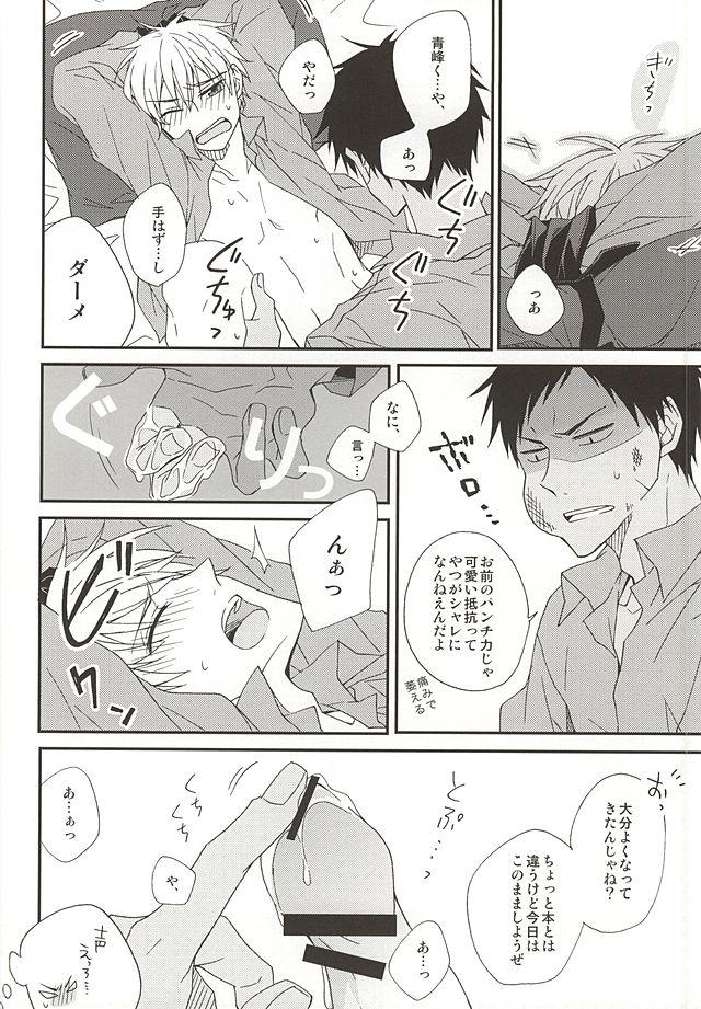 Tetsu to BL to Ore. 13