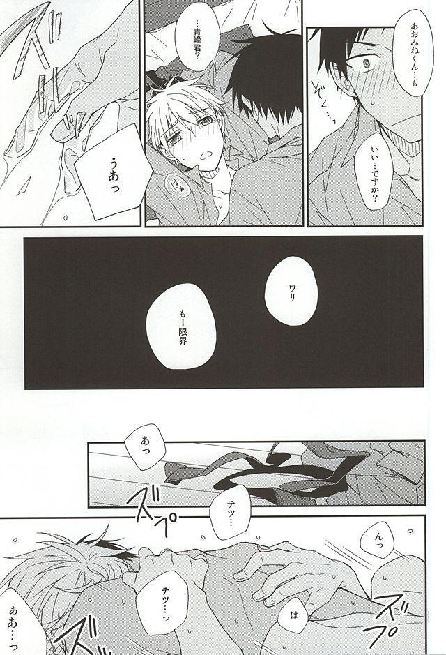 Tetsu to BL to Ore. 16