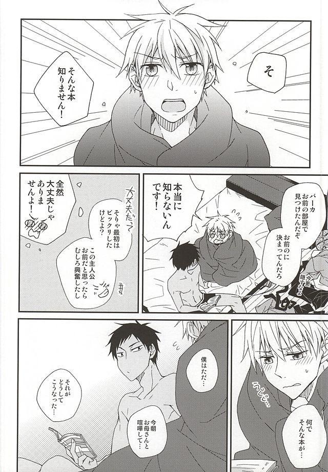 Tetsu to BL to Ore. 19
