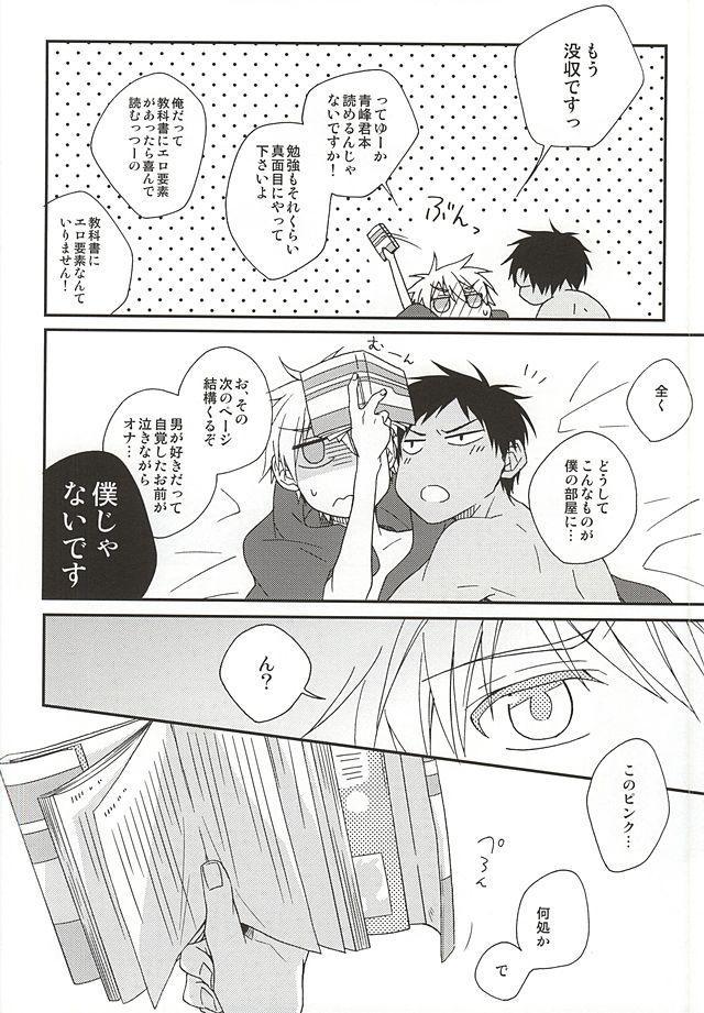 Tetsu to BL to Ore. 21