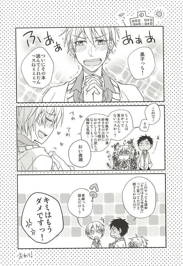 Tetsu to BL to Ore. 23