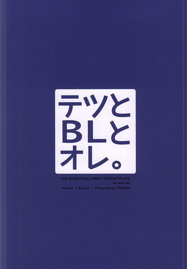 Tetsu to BL to Ore. 24