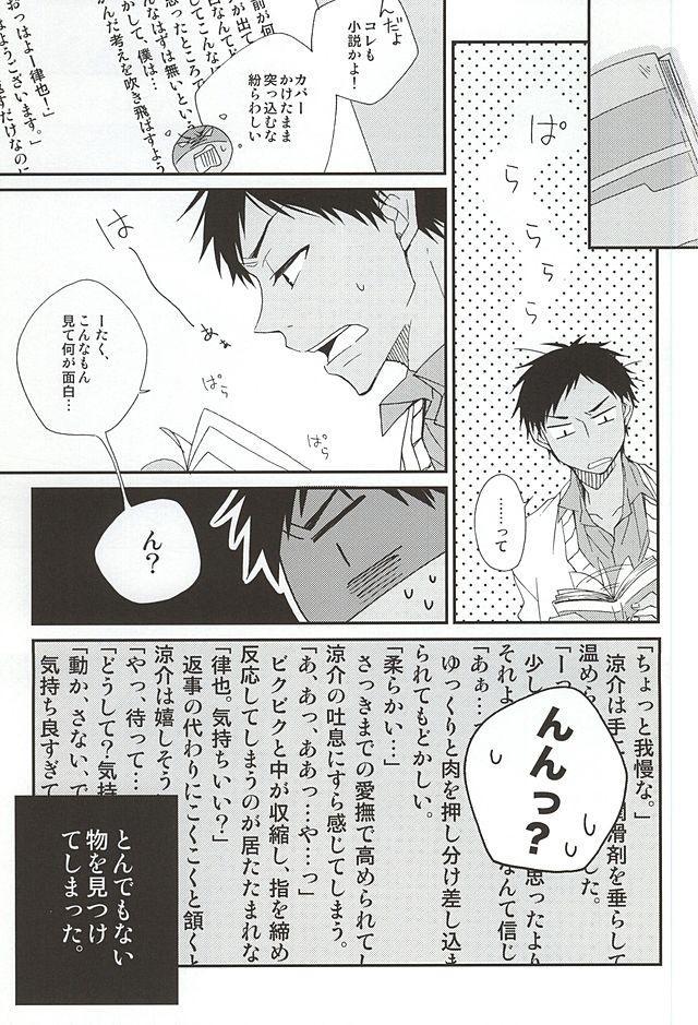 Tetsu to BL to Ore. 2