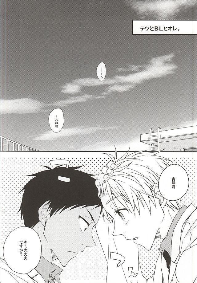 Tetsu to BL to Ore. 3