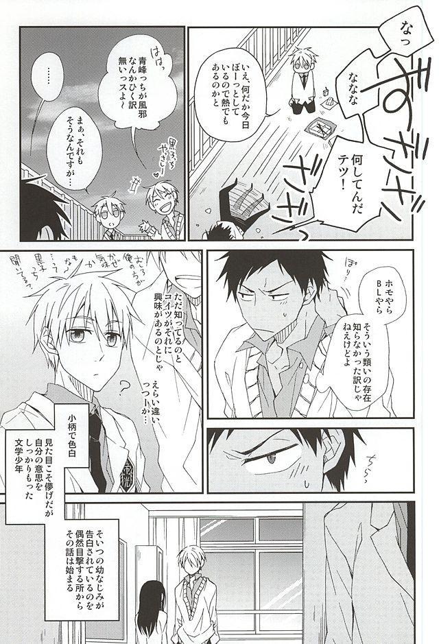 Tetsu to BL to Ore. 4