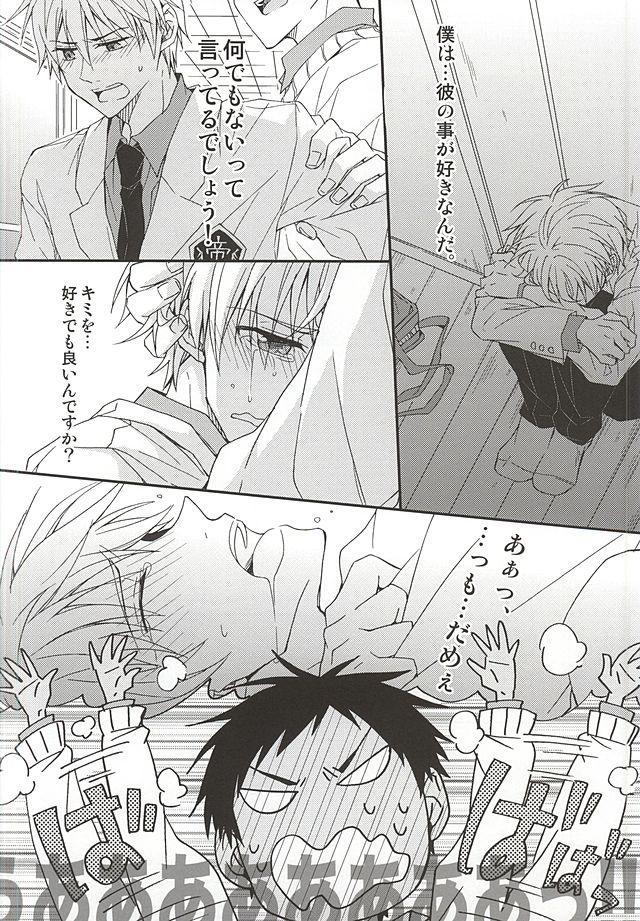 Tetsu to BL to Ore. 5