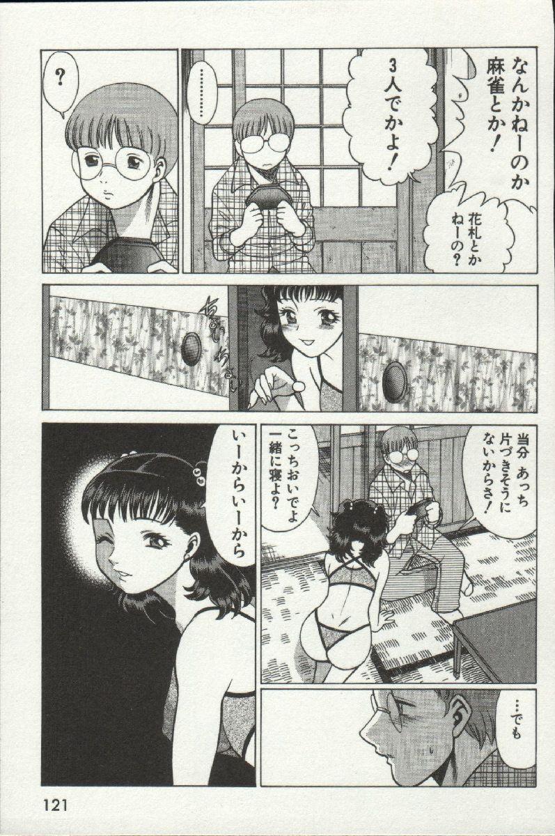 Joou-samatte Yobanaide 122