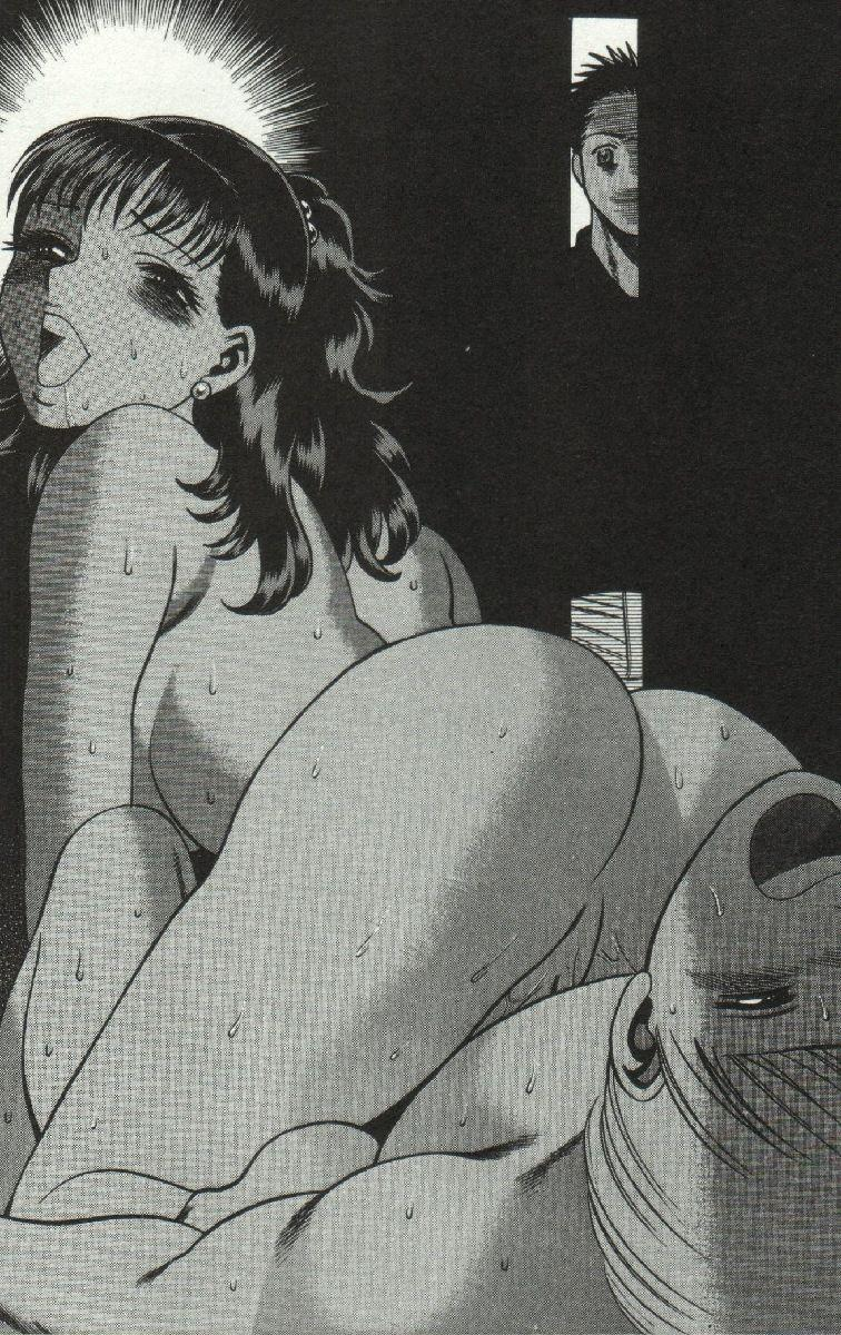 Joou-samatte Yobanaide 129