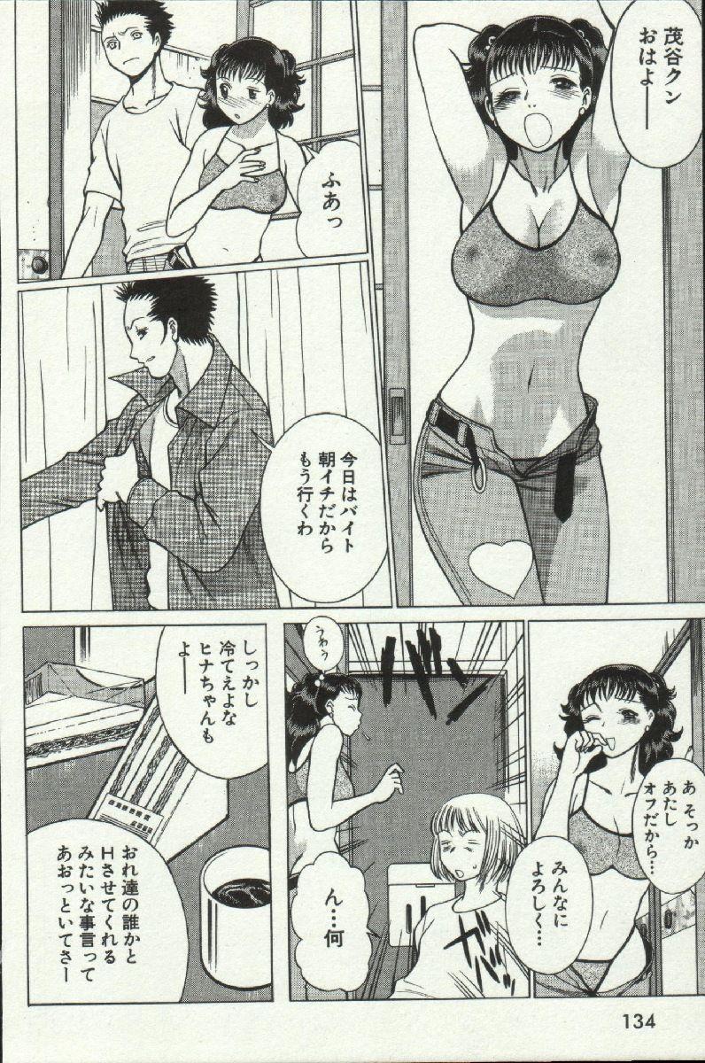 Joou-samatte Yobanaide 135