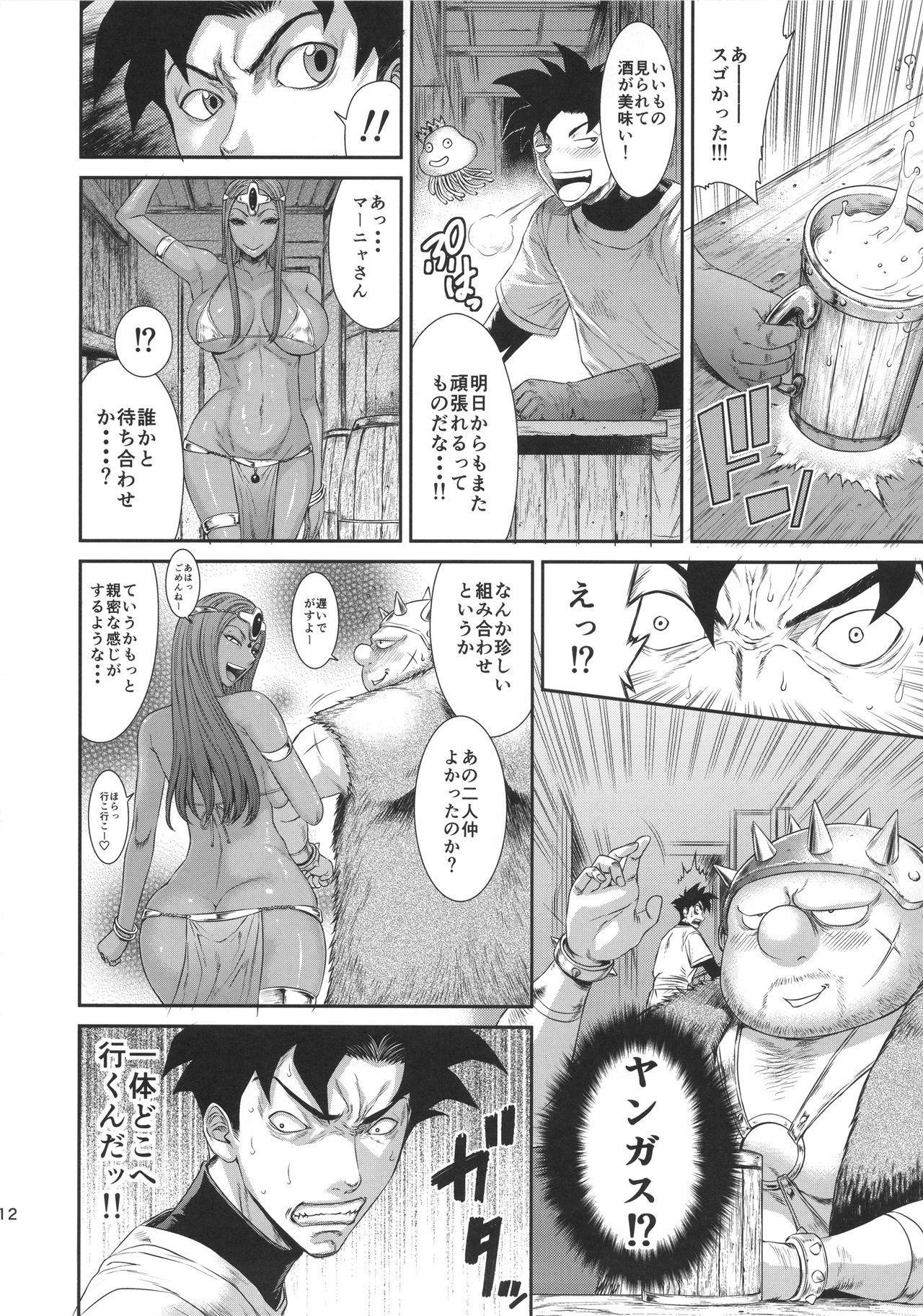 (C90) [Ozashiki (Sunagawa Tara)] MIDARA-NO-JYU (Dragon Quest IV) 10