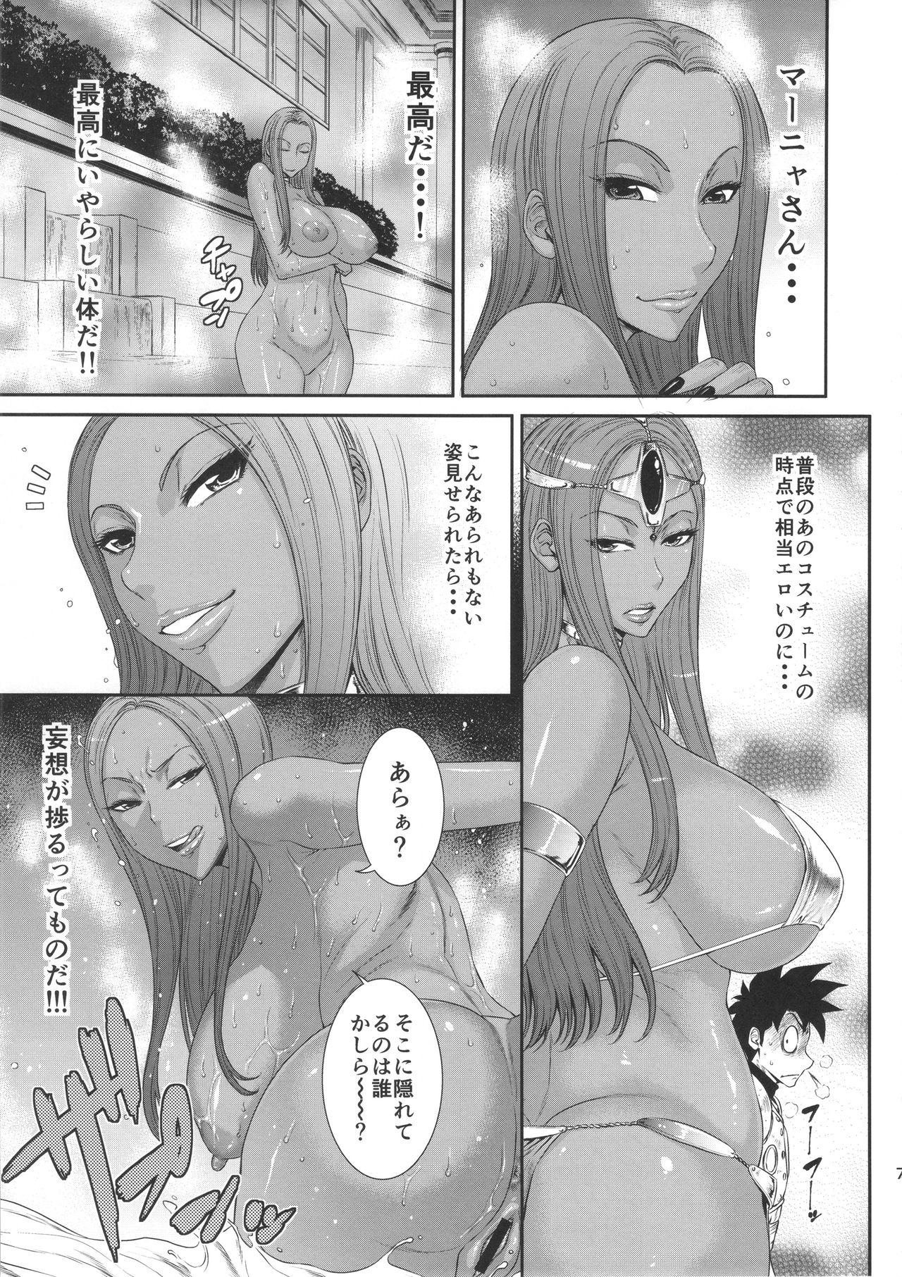 (C90) [Ozashiki (Sunagawa Tara)] MIDARA-NO-JYU (Dragon Quest IV) 5