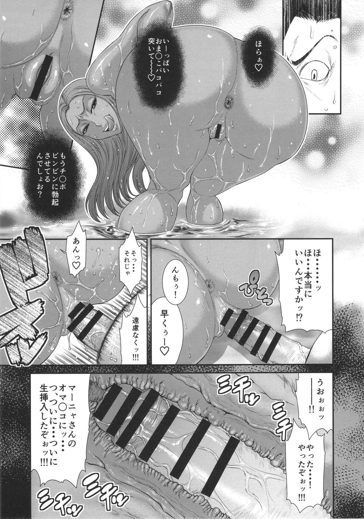 (C90) [Ozashiki (Sunagawa Tara)] MIDARA-NO-JYU (Dragon Quest IV) 7
